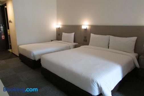 新加坡市中大酒店 - 新加坡 - 睡房