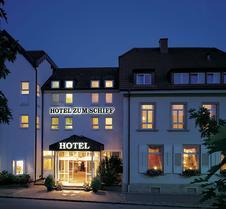 祖穆斯希夫酒店