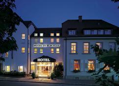 祖穆斯希夫酒店 - 弗莱堡 - 建筑