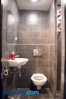 阿姆斯特丹安妮玛丽旅馆 - 阿姆斯特丹 - 浴室