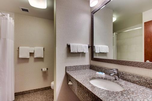 德鲁里酒店及套房 - 梅里迪恩 - 浴室