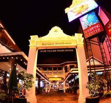 是隆村旅店
