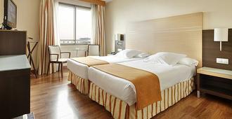 纳瓦拉女王布兰卡酒店 - 潘普洛纳