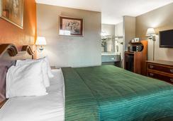 凯艺套房酒店-美肯北 - 梅肯 - 睡房