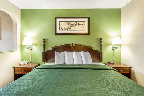 Quality Inn & Suites Macon North - Macon - 酒吧