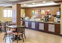 凯艺套房酒店-美肯北 - 梅肯 - 餐馆