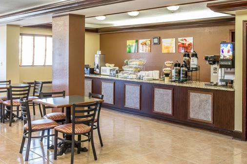 Quality Inn & Suites Macon North - Macon - 餐馆