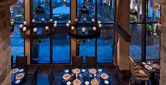 库斯科修道院jw万豪酒店 - 库斯科 - 餐馆