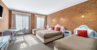 沃加文化凯富酒店 - 沃加沃加 - 睡房
