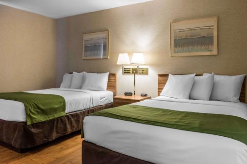 阿瑞纳伊克诺旅馆 - 威克斯巴勒 - 睡房
