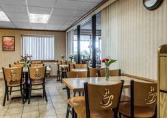 阿瑞纳伊克诺旅馆 - 威克斯巴勒 - 餐馆