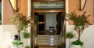 卡尔顿卡普里酒店 - 威尼斯 - 建筑
