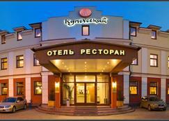 库普切斯基酒店 - 克拉斯诺亚尔斯克 - 建筑