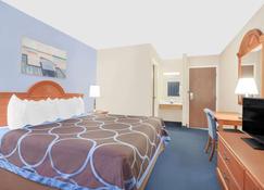 米德尔顿速8酒店 - 米德尔敦(纽约州) - 睡房