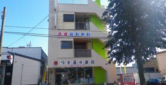 克伊卡瓦民宿 - 屋久岛町