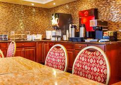 斯考克斯罗德威旅馆 - 锡考克斯 - 餐馆