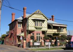 麦特斯河谷酒店 - 沃加沃加 - 建筑