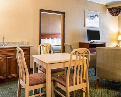南菲尔德品质酒店 - 南菲尔德 - 餐厅
