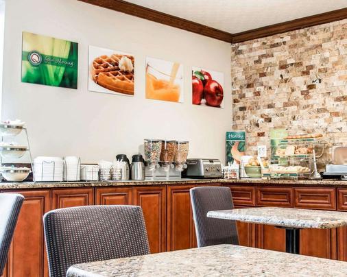 南菲尔德品质酒店 - 南菲尔德 - 自助餐