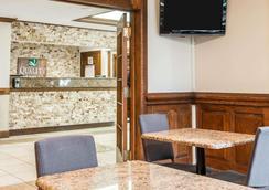 南菲尔德品质酒店 - 南菲尔德 - 餐馆