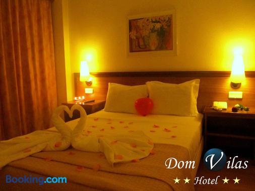 多姆别墅酒店 - 布拉加 - 睡房