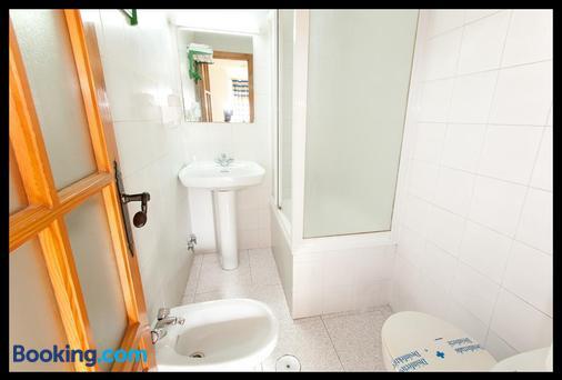 车站旅馆 - 阿尔梅利亚 - 浴室