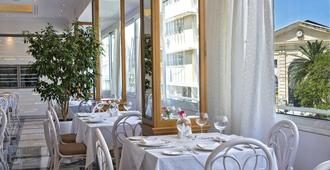 哈尼亚卡顿酒店 - 哈尼亚 - 餐馆