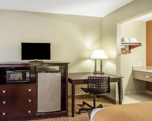 公园旁品质酒店 - 基西米 - 客房设施