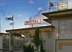 园景汽车旅馆 - 达加维尔 - 建筑
