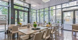 城市公寓波尔多中央酒店 - 波尔多 - 餐馆