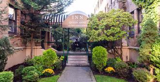 安妮女王酒店 - 西雅图 - 户外景观