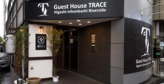 Trace旅馆 - 东京 - 建筑