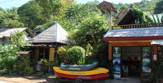 诺维斯旅行者酒店 - 爱妮岛 - 户外景观