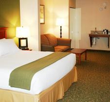 黑格斯敦智选假日酒店及套房