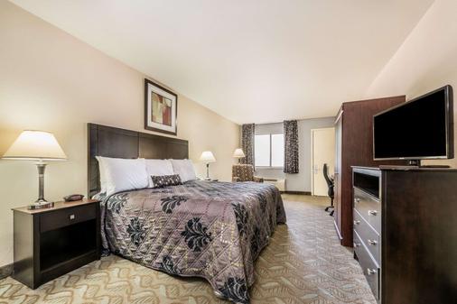 布赖恩大学城戴斯酒店 - 大学城 - 睡房