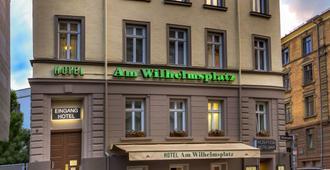 维尔慕斯普拉兹酒店 - 斯图加特 - 建筑