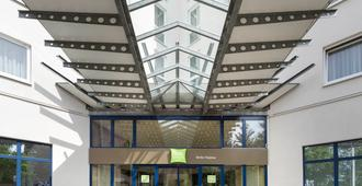 柏林特雷普托nh酒店 - 柏林 - 建筑