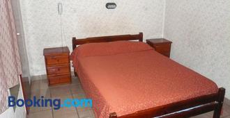科姆酒店 - 布宜诺斯艾利斯 - 睡房