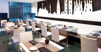 加泰罗尼亚弄臣酒店 - 巴塞罗那 - 餐馆