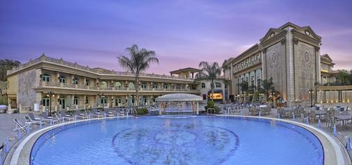 阿尔马萨酒店 - 开罗 - 游泳池
