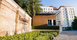 浪漫之旅公寓式酒店 - 曼谷 - 建筑