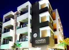 奥林巴斯塔拉西亚酒店 - 帕拉利亚卡泰里尼斯 - 建筑