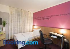 总站酒店 - 法兰克福 - 睡房
