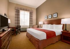休斯顿洲际机场东丽怡酒店 - 亨博尔 - 睡房