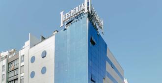 赫斯珀里亚拉科鲁尼亚中心酒店 - 拉科鲁尼亚