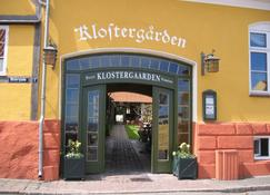 科隆斯特尔格尔德旅馆酒店 - 阿灵厄 - 建筑