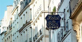 德布驰酒店 - 巴黎 - 户外景观