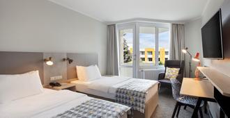 慕尼黑南部假日酒店 - 慕尼黑 - 睡房