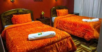 卡斯纳因卡之梦酒店 - 普诺 - 睡房