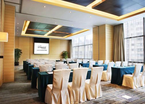 龍之夢麗晶酒店上海 - 上海 - 宴会厅